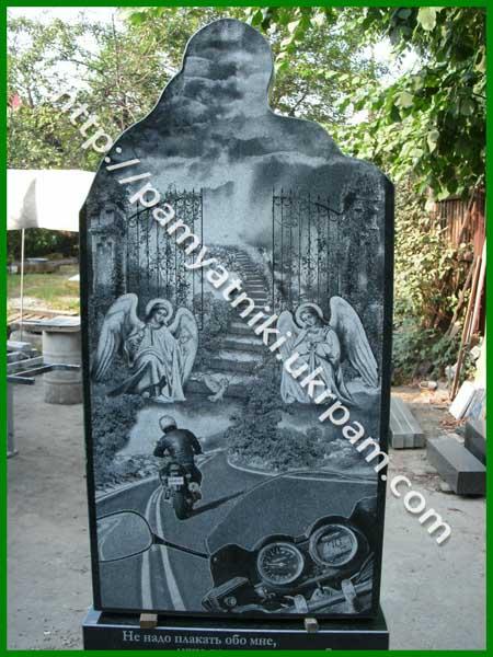 Гранитный памятник купить в пензе изготовление памятников курск щелково
